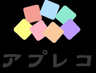 アプレコロゴ