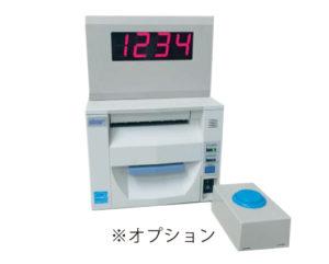 受付順番発券機 LineManager@NS ハードウェア仕様 - 番号表示器
