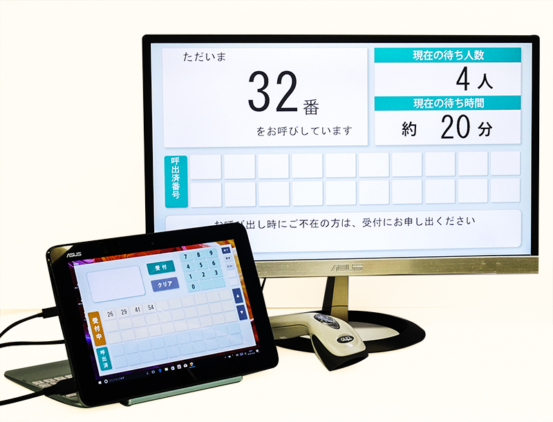 LineManager@ Call 順番管理・呼出しアプリ単品セット(順番発券機を除く)