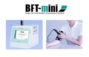 BFT-mini サムネイル画像