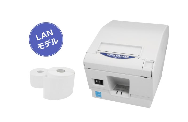 お薬手帳用ラベルプリンター:スターターセット(LANモデル)