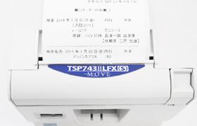 お薬手帳用ラベルプリンター:スターターセット(USBモデル)