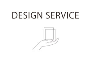 デザイン制作サービスサムネイル
