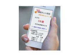 LineManager@NS システム連携 待ちミ~ル